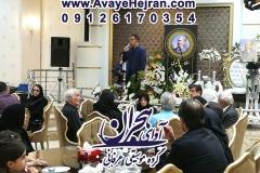 اجرای مراسم ترحیم آوای هجران