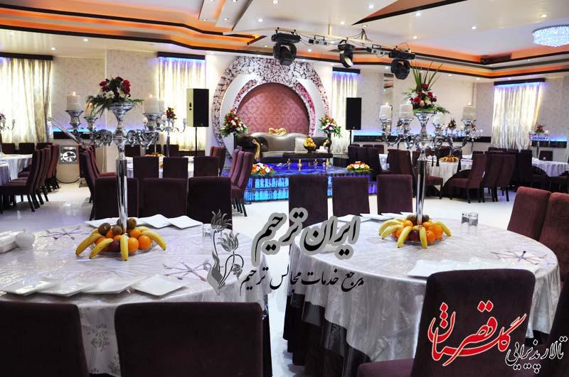 تصویر از تالار پذیرایی قصر گلستان