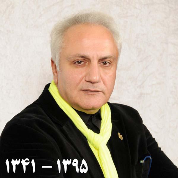 تصویر از علی معلم درگذشت